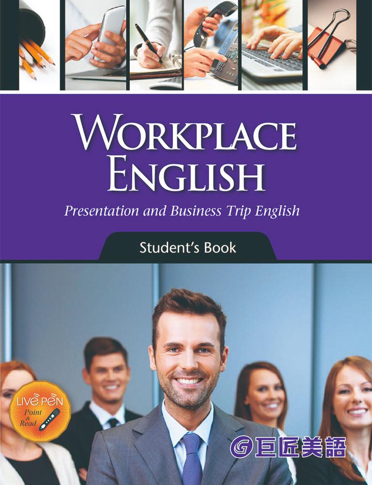 商用英文課程會議簡報與出差英文