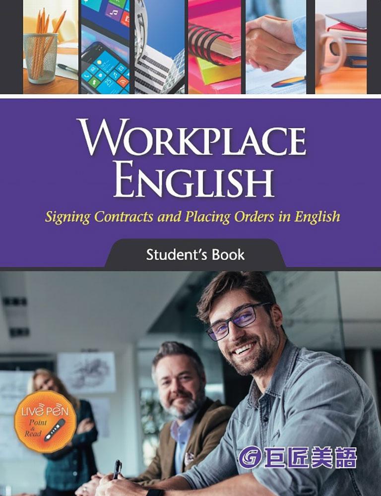 商用英文課程銷售簽約與訂購英文