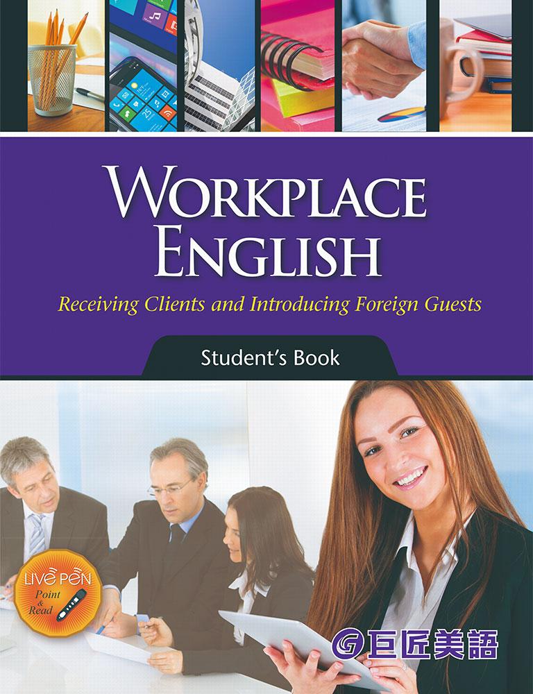 商用英文課程接待客戶與外賓介紹